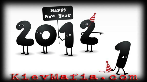 mafia_new_year