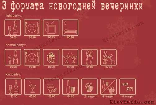 new_year_mafia_2012